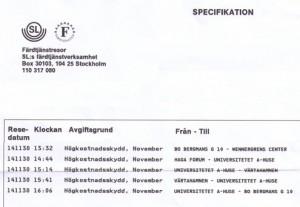 20141130norralanken